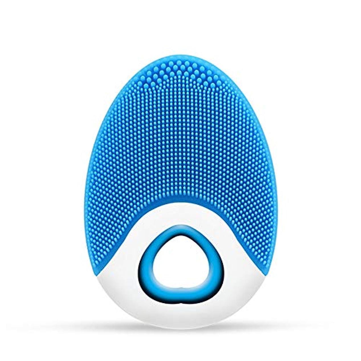 ジュラシックパーク優雅コンサートCoolTack   1ピースシリコンフェイスクレンザーブラシ超音波ディープクリーニング防水ワイヤレス充電