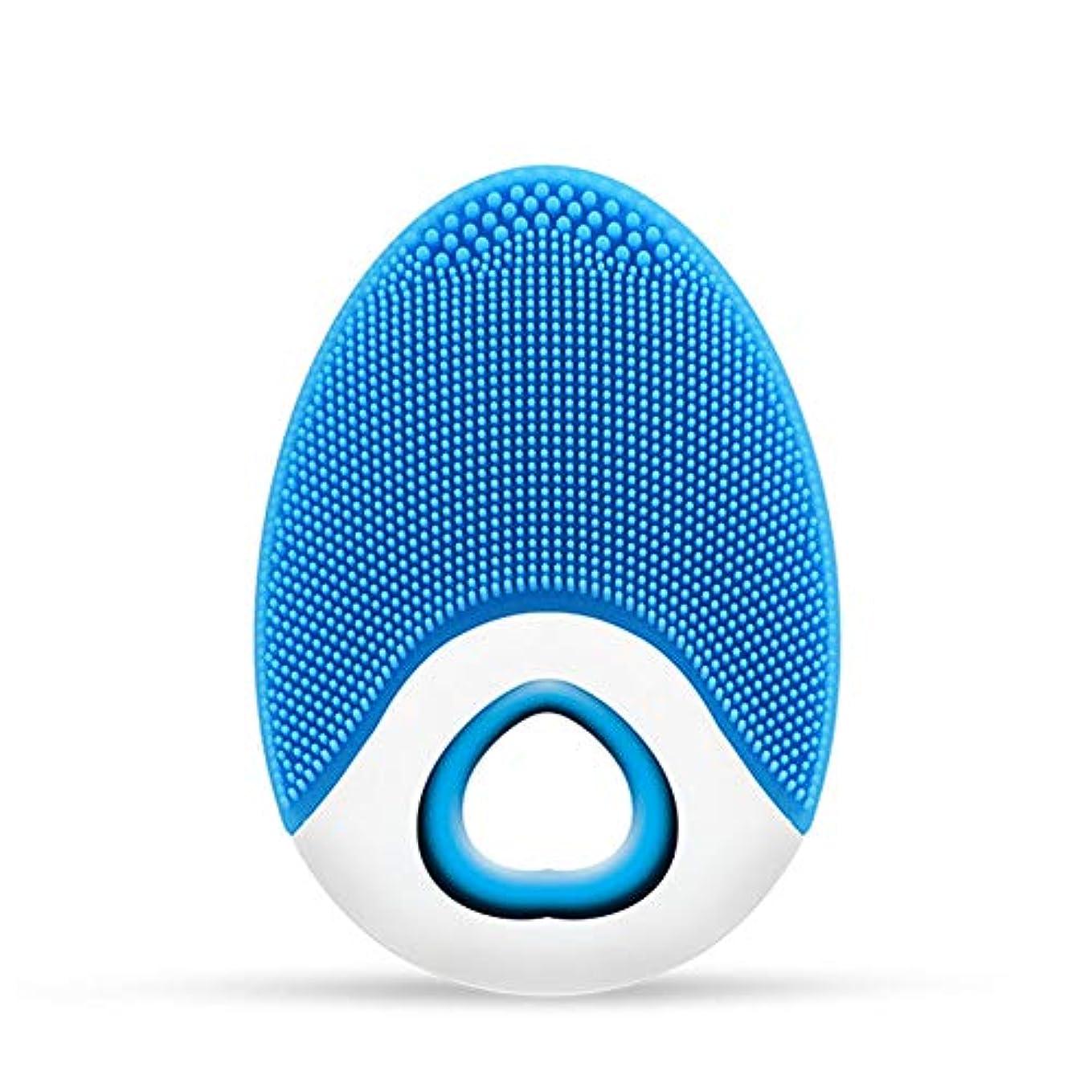 クマノミムス小さなCoolTack   1ピースシリコンフェイスクレンザーブラシ超音波ディープクリーニング防水ワイヤレス充電