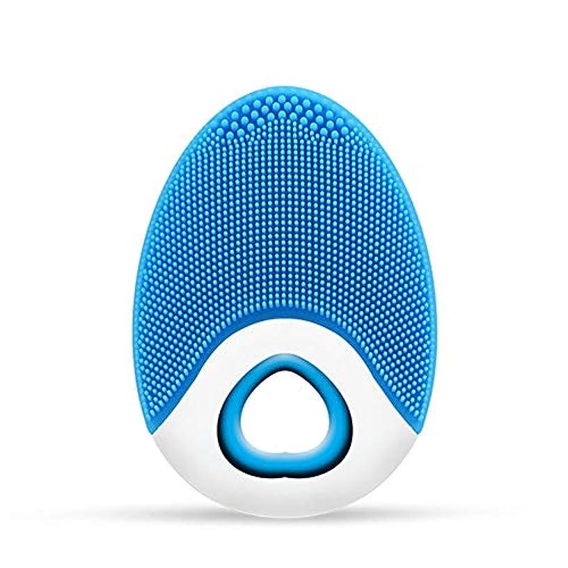 特定の交通コマースCoolTack   1ピースシリコンフェイスクレンザーブラシ超音波ディープクリーニング防水ワイヤレス充電