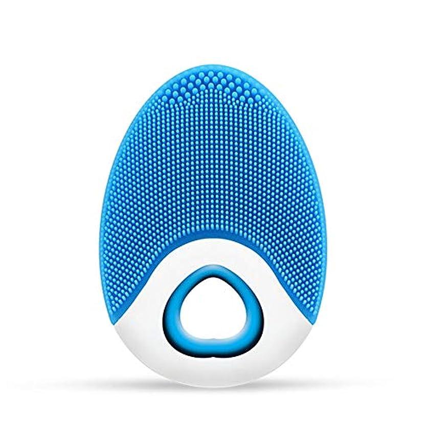 行為しおれたバルクCoolTack   1ピースシリコンフェイスクレンザーブラシ超音波ディープクリーニング防水ワイヤレス充電