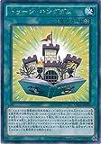 遊戯王カード CPD1-JP023 トゥーン・キングダム レア 遊戯王アーク・ファイブ [コレクターズパック 運命の決闘者編]