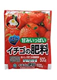 自然応用科学 甘みいっぱい イチゴの肥料  500g