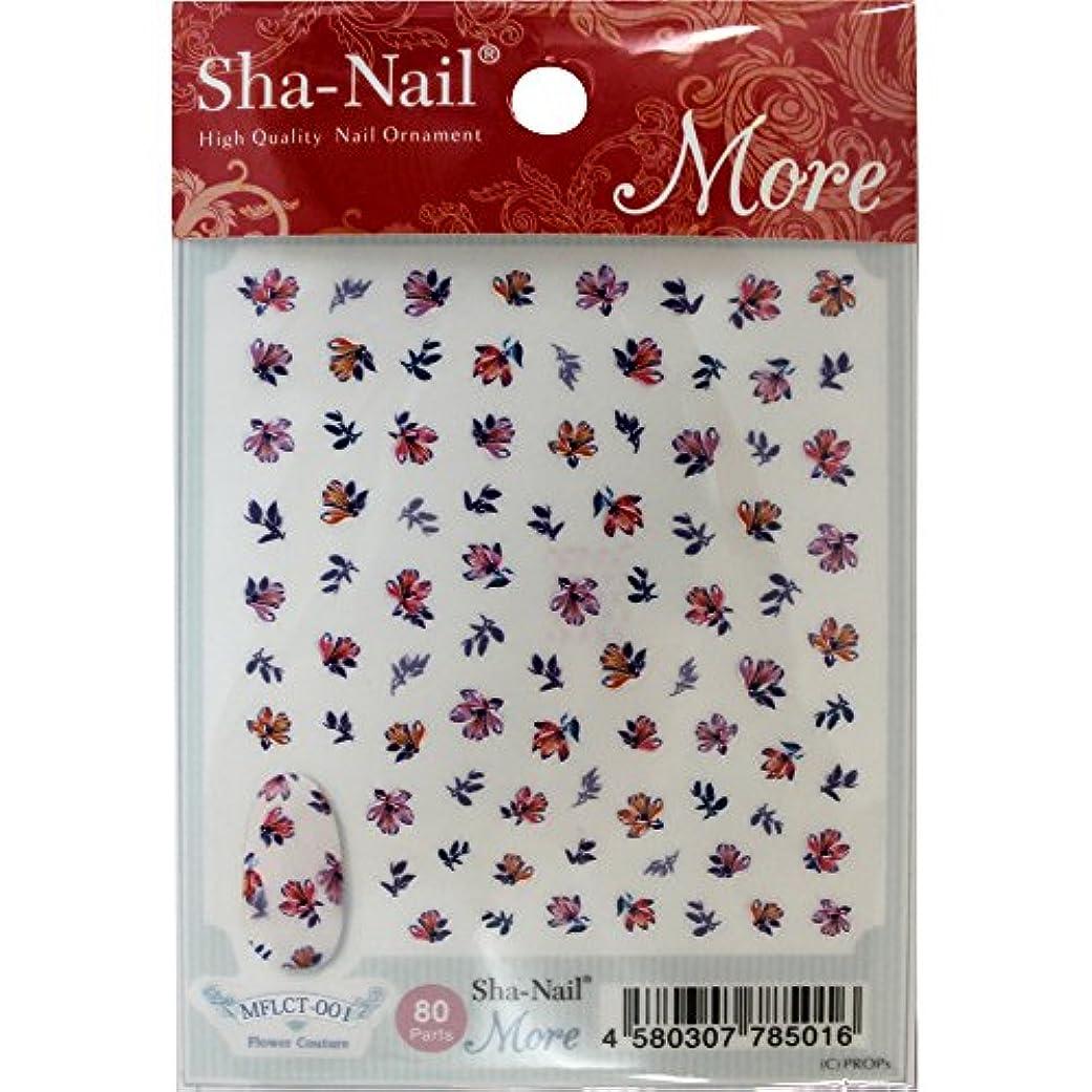 ぺディカブ展開する共感するSha-Nail More ネイルシール フラワークチュール アート材