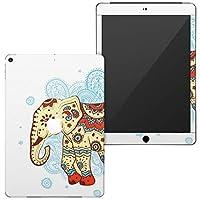 igsticker iPad 6(2018) 9.7インチ 専用スキンシール フルカバータイプ apple iPad 6 シール 第6世代 アップル アイパッド A1893 A1954 全面スキンシール フル 背面 側面 正面 液晶 ステッカー タブレット 保護シール 006028