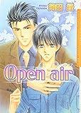 Open air (Dariaコミックス)