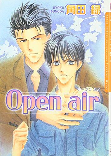 Open air (Dariaコミックス)の詳細を見る