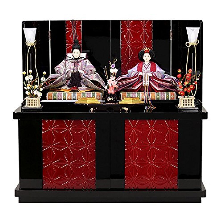 雛人形 紫 揃い雛 収納飾り ひな人形 お雛様 初節句飾り お祝い 親王飾り 2人 平飾り