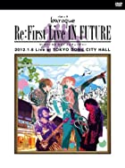 Re:First Live IN FUTURE (初回盤) [DVD](在庫あり。)