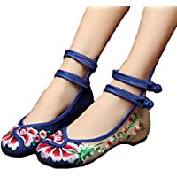 AvaCostume Women's Chinese Style Embroidered Flats Cheongsam Shoes