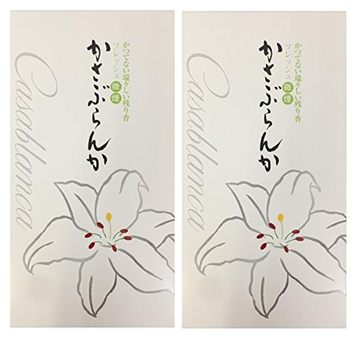 騒ぎ花瓶裁量大発 かさぶらんか 小バラ 2箱セット