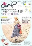 nuComfie Vol.15(2012 Summer-ここちよくて私らしい、ナチュラルな服(CARTOP MOOK)