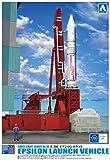 青島文化教材社 1/200 スペースクラフトシリーズ No.10 イプシロンロケット プラモデル