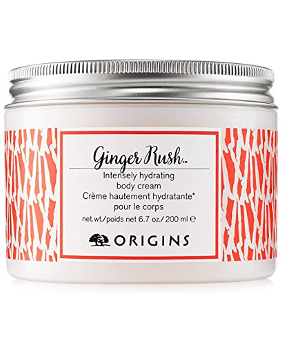 マインド旅行者残り物Origins Ginger Rush Hydrating Body Cream, 6.7 oz.200 ml