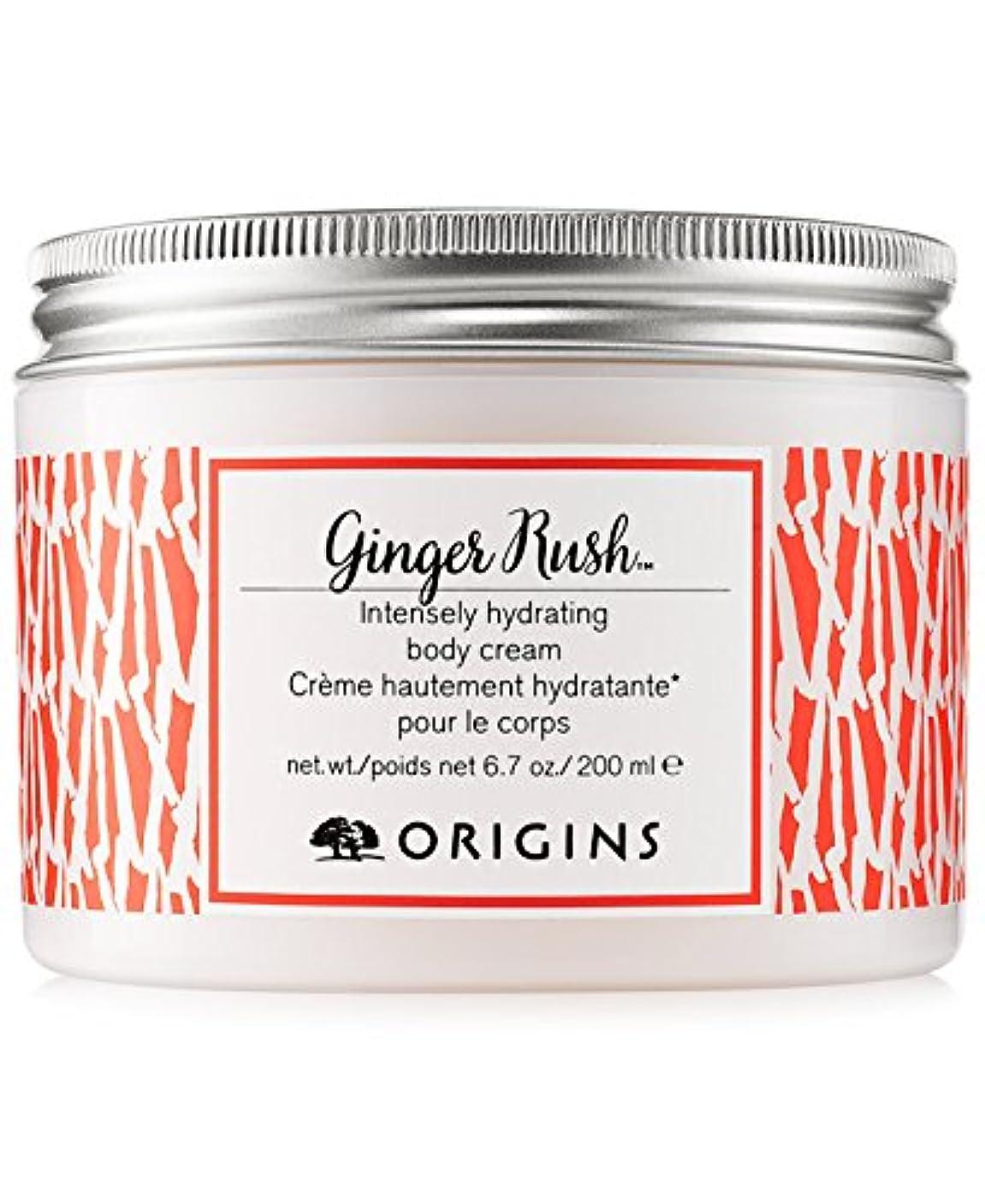 トラフ船上雨Origins Ginger Rush Hydrating Body Cream, 6.7 oz.200 ml