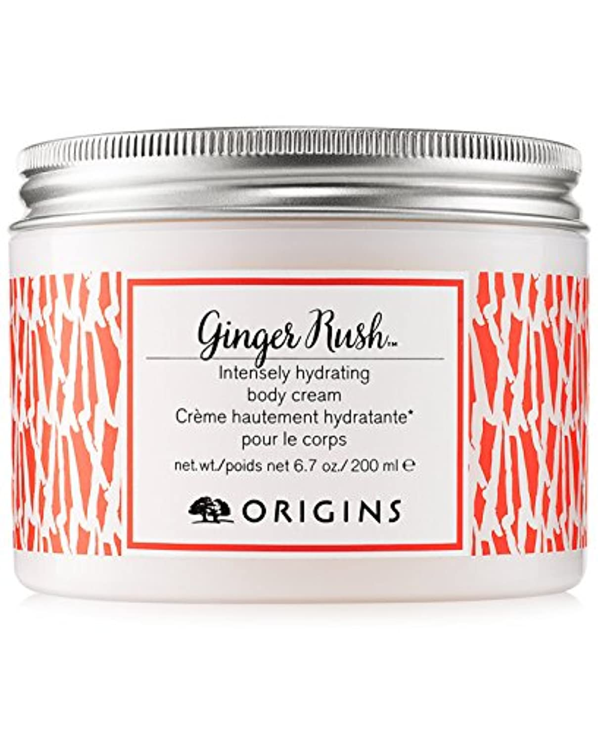 不愉快に爬虫類ベックスOrigins Ginger Rush Hydrating Body Cream, 6.7 oz.200 ml