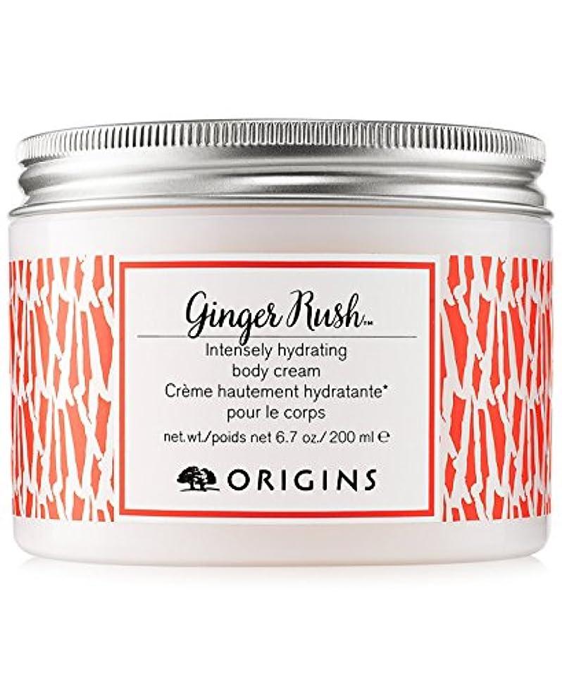 保険をかける彫る裁判所Origins Ginger Rush Hydrating Body Cream, 6.7 oz.200 ml