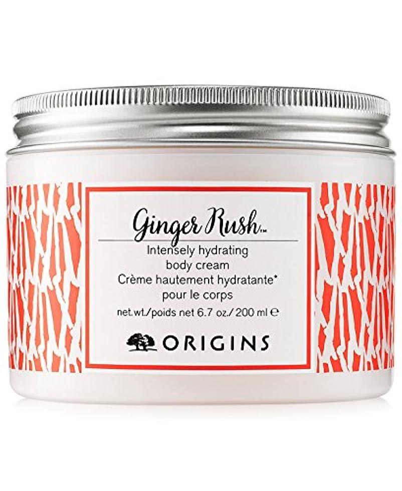 偶然の危機震えOrigins Ginger Rush Hydrating Body Cream, 6.7 oz.200 ml