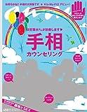 an・an (アン・アン) 2011年 8/17号