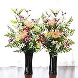 山久 ガーベラとリリーの仏様の花束一対 花器付セット ピーチ 1107-0604k-pc (CT触媒加工)【シルクフラワー】【造花】