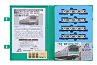 マイクロエース Nゲージ 国鉄207系900番台・登場時 増結4両セット A1669 鉄道模型 電車