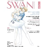 SWAN MAGAZINE Vol.47
