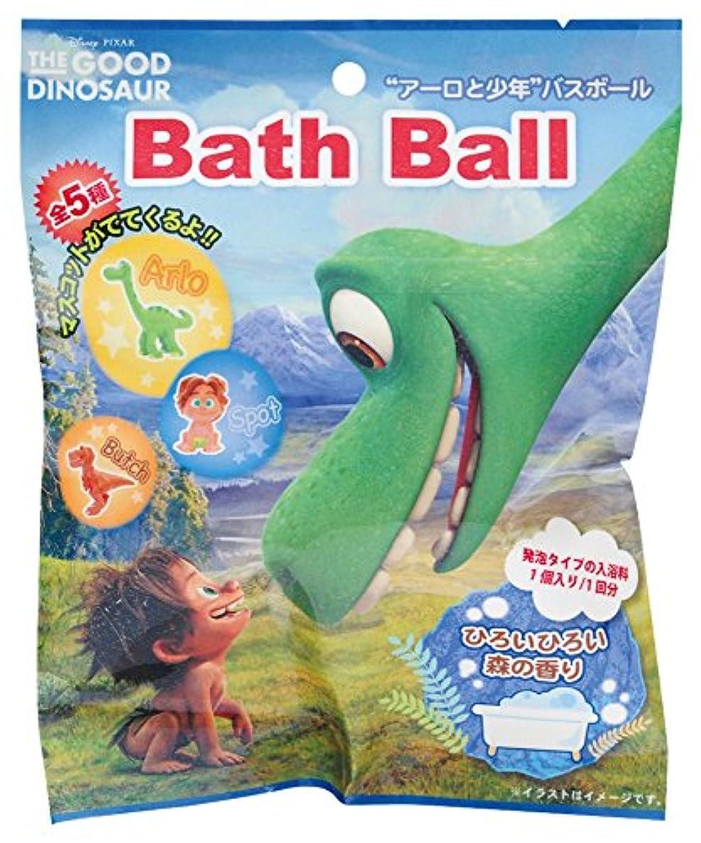 バラエティ届ける流ディズニー ピクサー 入浴剤 アーロと少年 バスボール おまけ付き DIP-84-01