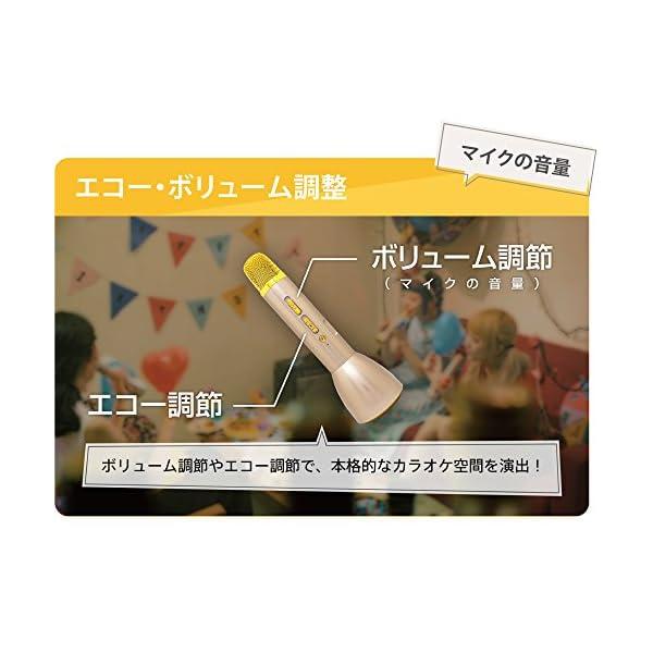 I-O DATA カラオケマイク 家庭用/1人...の紹介画像4