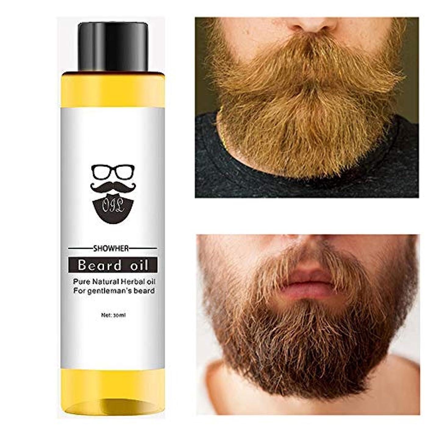 酔った不幸バーマド簡単なスムージング栄養口ひげ30mlひげ油天然ひげ成長油男性用ひげプロケア製品抗脱毛、100%ピュアナチュラル
