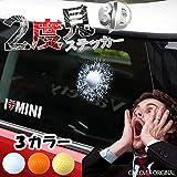 ナイキ 腕時計 CarOver 窓ガラスが!!! ゴルフボール 3D立体ステッカー ウィンドウステッカー カー ステッカー ゴルフ ボール コンペ コース ビックリ ドッキリ (ホワイト) CO-3DS-GOLF-WH