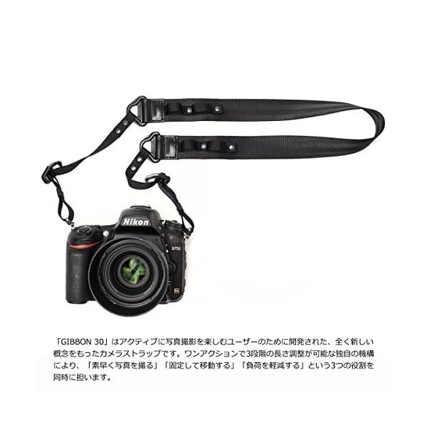 [ベルーフ] カメラストラップGIBBON ...の紹介画像18