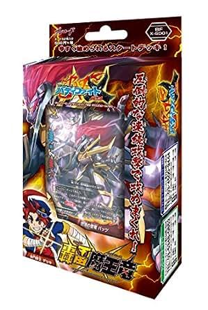 フューチャーカード バディファイト バッツ BF-X-SD01 500円スタートデッキ第1弾 轟雷魔王竜