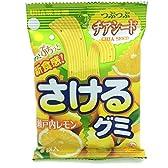 味覚糖 さけるグミチアシード&瀬戸内レモン 7枚×10袋