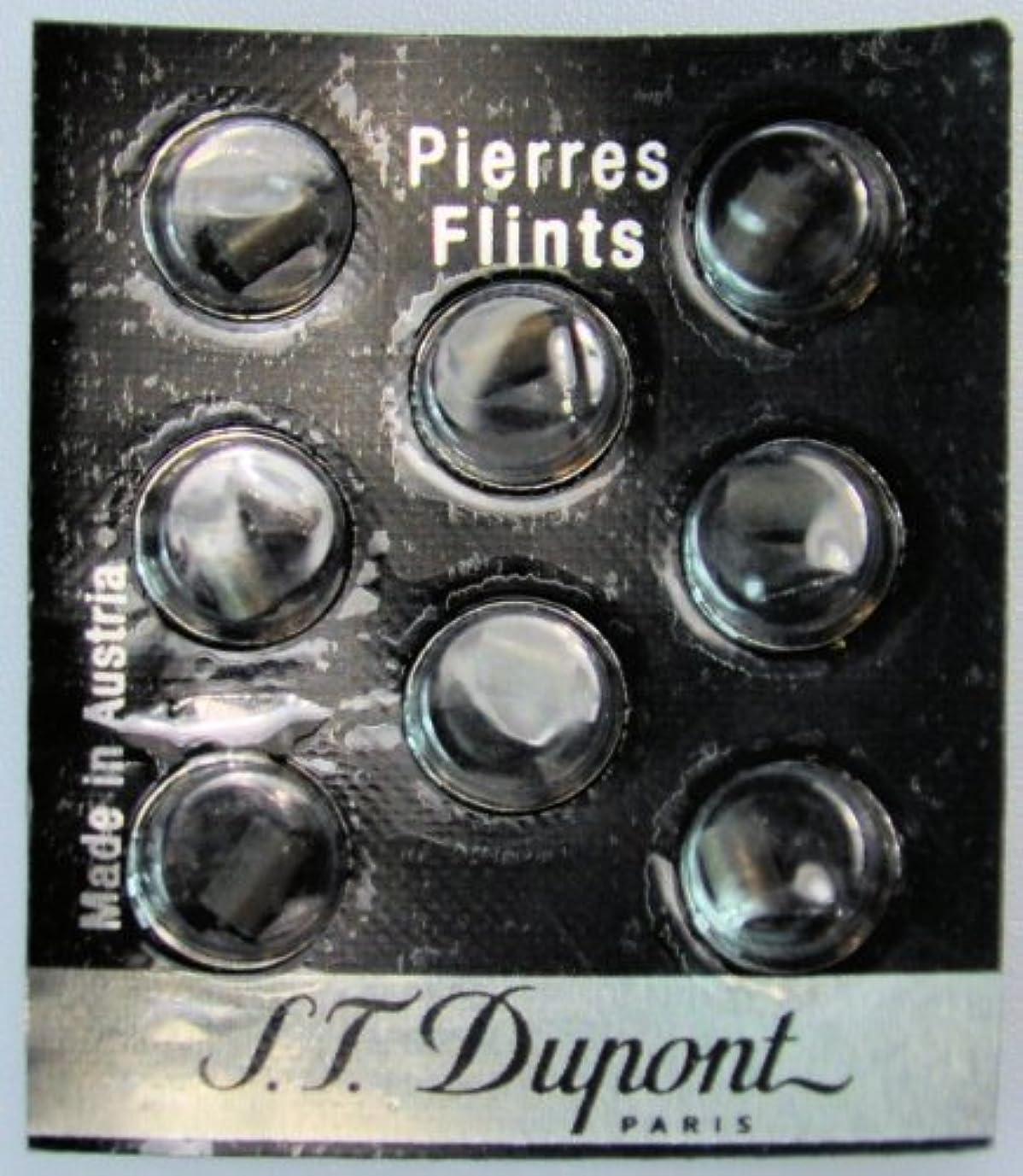 スペクトラムシェーバー評判【S.T.Dupont】デュポン フリント(発火石) グレー