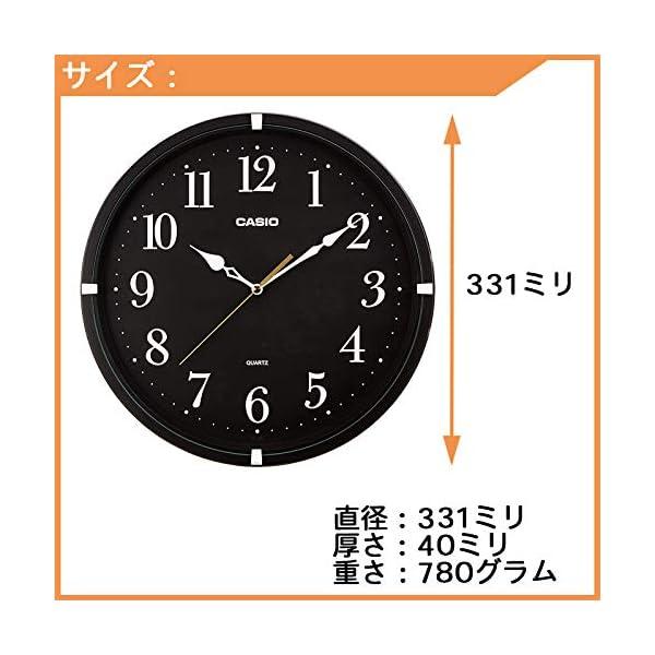 カシオ インテリア掛時計 アナログの紹介画像3