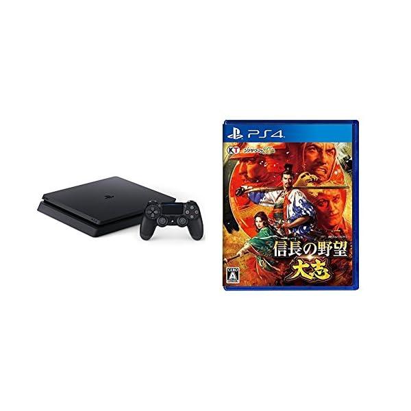 PlayStation 4 ジェット・ブラック ...の商品画像