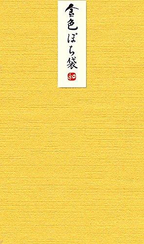 [해외]황금 황금 포치 봉투/Golden golden petit bag