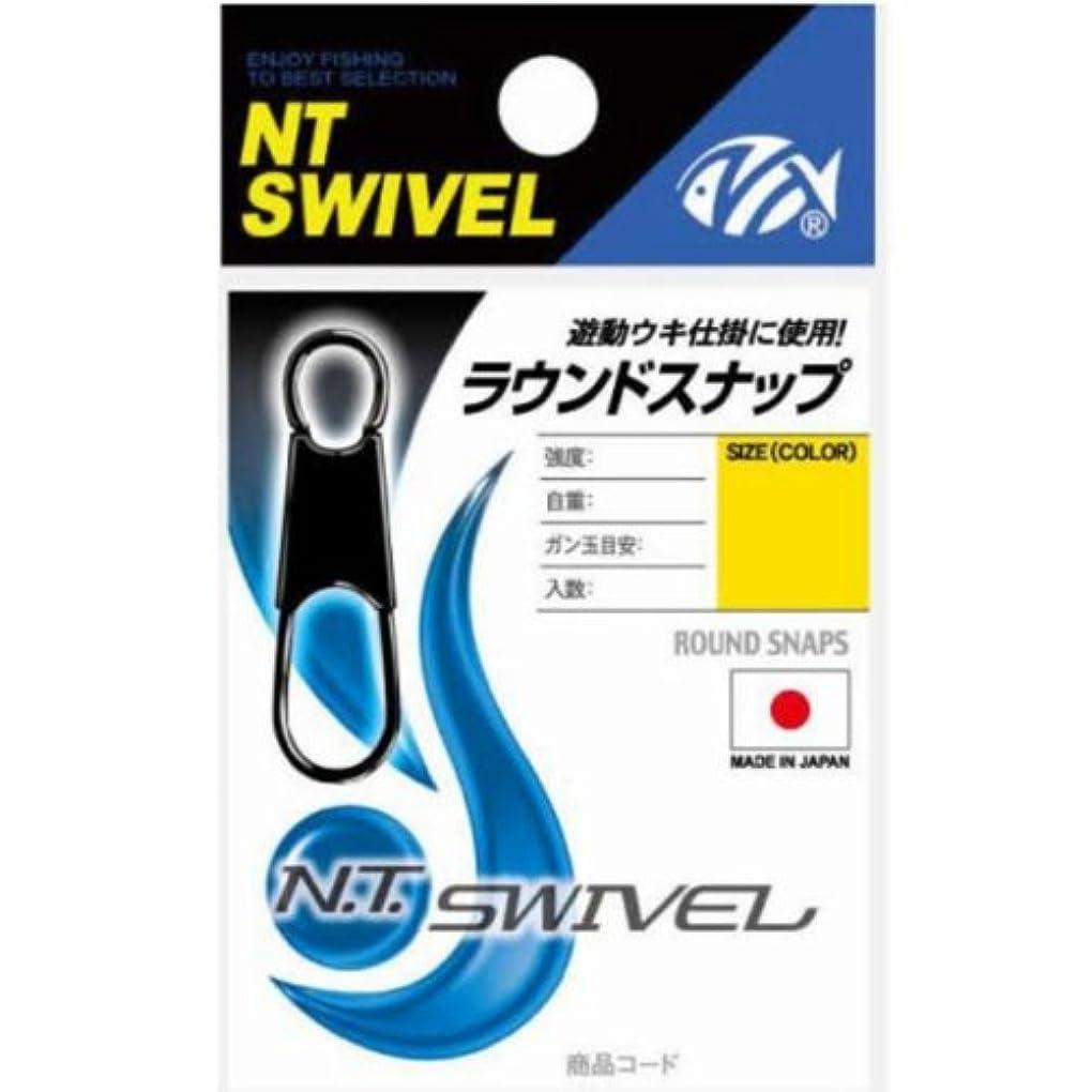 大工プールマウスピースNTスイベル(N.T.SWIVEL) ラウンドスナップ クロ #1