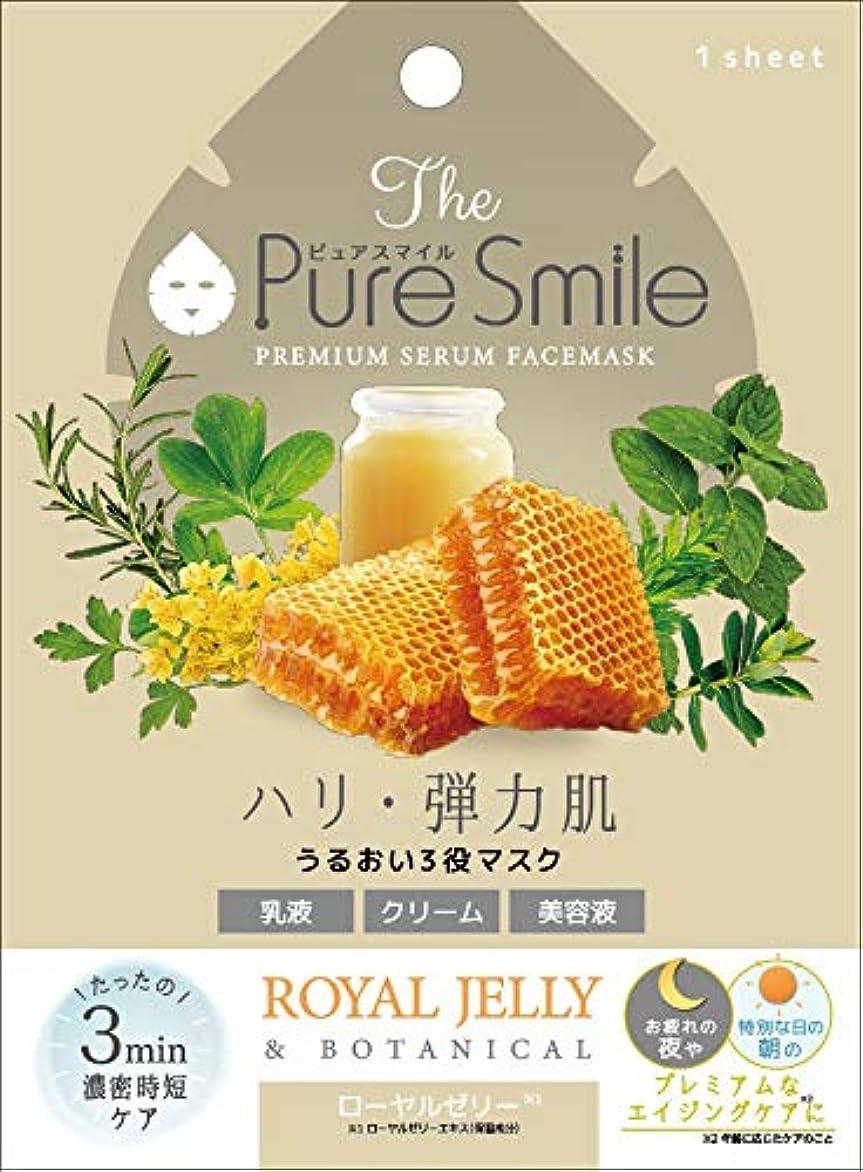 乱用修理工国旗Pure Smile(ピュアスマイル) ピュアスマイルプレミアムセラムボックス フェイスパック 6枚