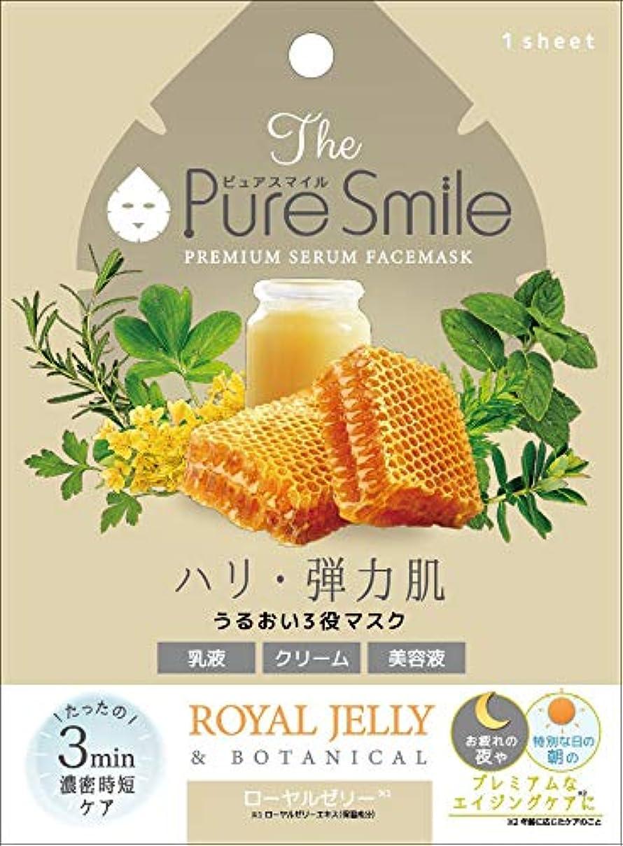 捕虜戦士経験者Pure Smile(ピュアスマイル) ピュアスマイルプレミアムセラムボックス フェイスパック 6枚