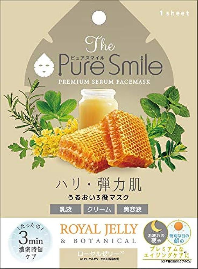 剥ぎ取る学校セッションPure Smile(ピュアスマイル) ピュアスマイルプレミアムセラムボックス フェイスパック 6枚