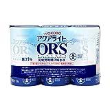 アクアライト ORS 125mlx3本