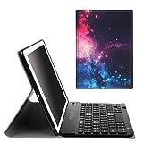 【PCATEC】 iPad 9.7 / iPad5 / iPad第五世代 専用 超薄レザーTPUケース付き Bluetooth キーボード☆US配列☆かな入力対応 (宇宙銀河)