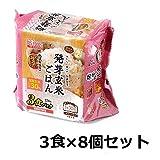 ★【クーポンでさらに50%OFF】アイリスオーヤマ 発芽玄米ごはん150g ×24個が特価!