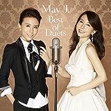 Best of Duets(DVD付)
