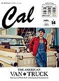 Cal(キャル) Vol.14 2017年 03 月号