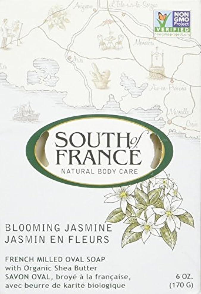 内側アラビア語適用済みSouth of France - フランスの製粉された野菜棒石鹸の咲くジャスミン - 6ポンド