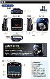 サンワダイレクト ドライブレコーダー 高画質 フルHD 常時録画 動体検知 簡単取り付け 400-CAM032