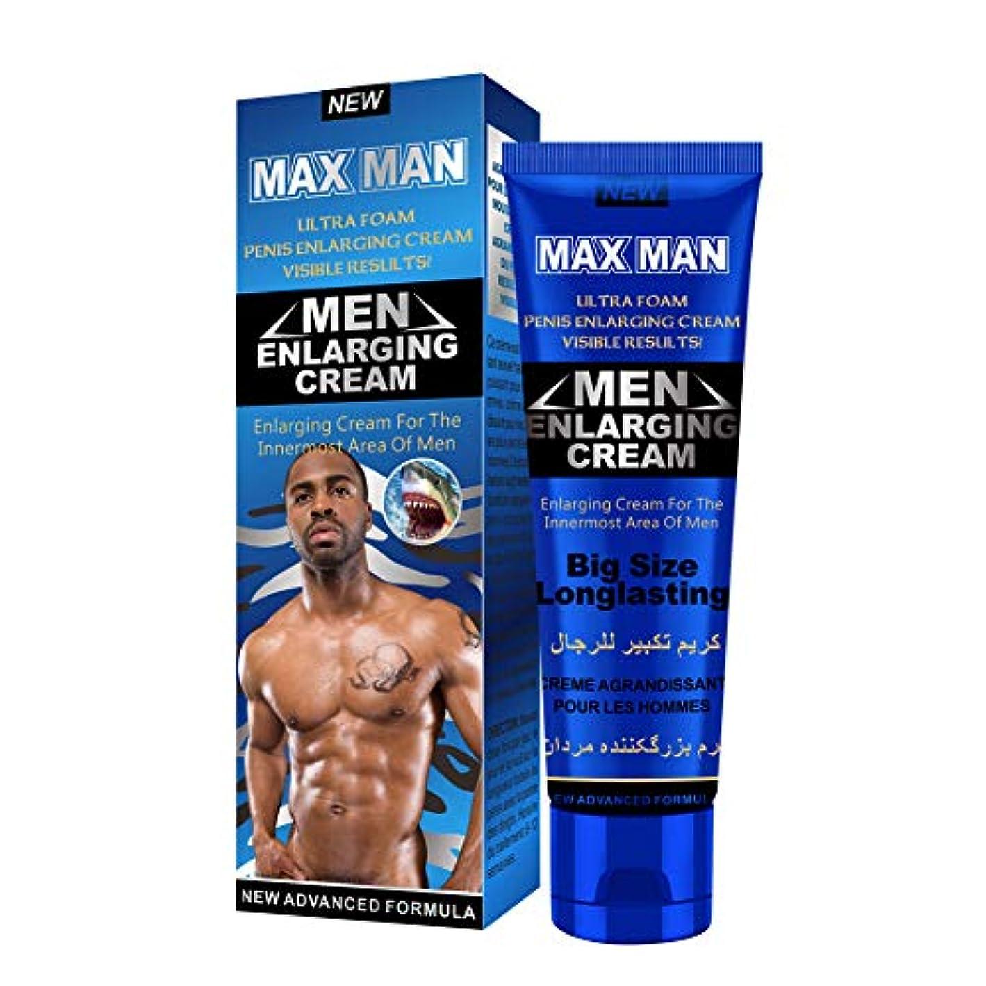 枯渇する異なる悪いBalai 男性のマッサージのクリーム 性生活の陰茎の持続的な強化のクリーム