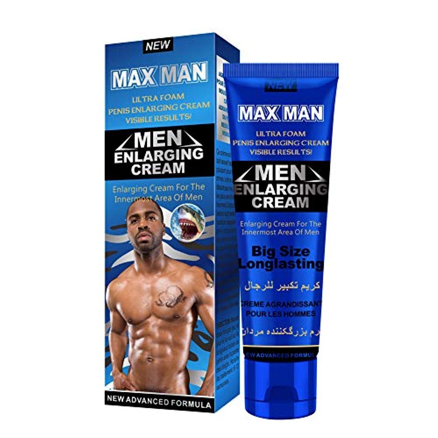 有効即席杭Balai 男性のマッサージのクリーム 性生活の陰茎の持続的な強化のクリーム