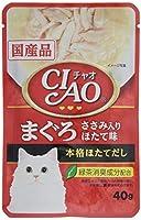 チャオ (CIAO) キャットフード パウチ まぐろ・ほたて味 40g×16個 (まとめ買い)